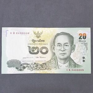 Asia 20 Baht Thai Bank Note King Rama 9 Unc Grade Thailand Money Rare Banknotes Relieving Heat And Sunstroke