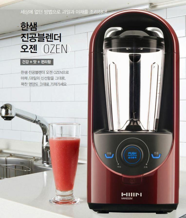 HANSSEM OZEN HB300 Vacuum Blender V-Lender-220V Red - Free EMS