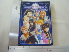 TALES OF VESPERIA Tankyu no Sho Game Guide Japan Book PS3 VJ5219*