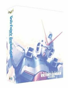 G-SELECTION Mobile Suit V Gundam DVD-BOX (10-discs) [Limited Edition]
