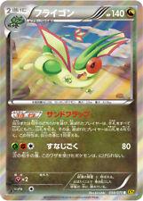 Pokemon EX Drache 15//97 Libelldra deutsch