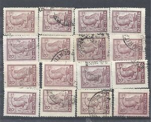 Argentina 1961 Stamps Sc 686 of 16 used