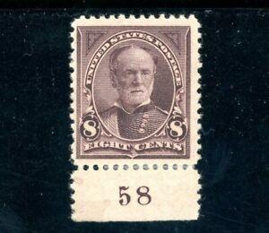 USAstamps-Unused-FVF-US-1894-Bureau-Issue-Plate-Single-Scott-257-OG-MHR