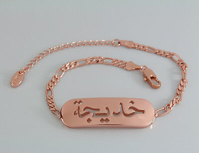 "18K Gold PlatedFashion Birthday Gift Eid Bracelet With Arabic Name /""KHADIJA/"""