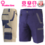 Ladies-Cargo-Work-Shorts-Cotton-Drill-UPF-50-Multi-pockets-Modern-Fit-2-styles thumbnail 25