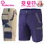 Ladies-Cargo-Work-Shorts-Cotton-Drill-UPF-50-Multi-pockets-Modern-Fit-2-styles thumbnail 25