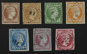 Greece Hermes heads Earlier Athens printings 1862 1L to 80L set of 7