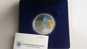 2020 M'sia 25th Anniversary Putrajaya Coloured Silver Proof Coin - Cert No: 0733