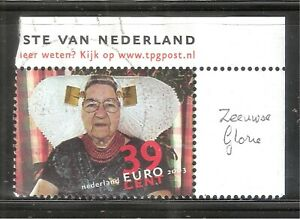 Nederland  NVPH nr 2200   gestempeld