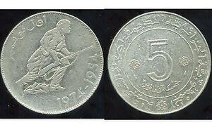 ALGERIE-ALGERIA-5-dinars-1974