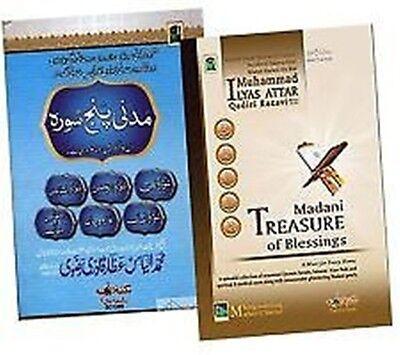 Dawateislami 2 Madani Treasure of Blessings PanjSurah ENG & URDU DUA  Prayers Pak 9789695794708   eBay