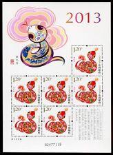 CHINA PRC 2013-1 Jahr der Schlange Snake Zodiac Kleinbogen ** MNH