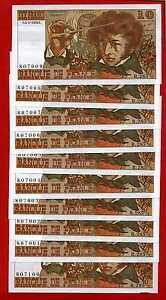L-B-05-LOT-DE-10-BILLETS-10-FRANCS-BERLIOZ-NEUF-5-01-1976-NUMEROS-SUIVIS