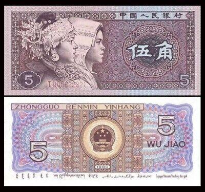 Miao and Zhuang Girls P-883 CHINA 5 Jiao UNC World Currency 1980