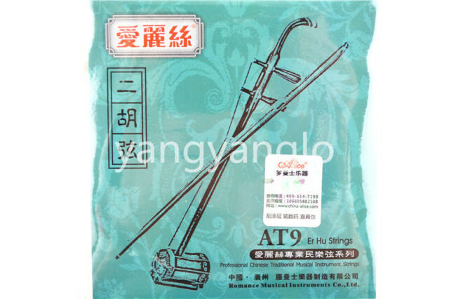 Alice AT9 Erhu Strings Stainless Steel Strings 1st-2nd Strings Free Shipping