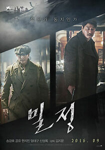 the age of shadows venedig korea 2016 movie mini poster film flyer (a4 g)