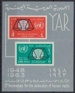 1963 Yémen A.r. */mlh Bl.20 Droits De L'homme Human Rights Declaration [st4426] Avoir à La Fois La Qualité De TéNacité Et De Dureté
