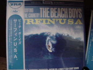 Beach Boys Surfin U S A Rare Japan Replica To The Original