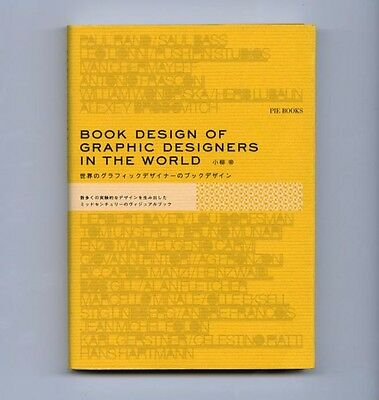 2007 Japanese WORLD BOOK GRAPHIC DESIGNERS Rand MUNARI Eksell GERSTNER Lindberg