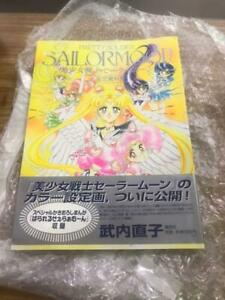 Used-Anime-Sailor-Moon-Art-illustration-Material-Collection-Book-Analytics-Book