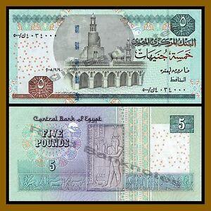 Egypt 5 Pounds 2016 P-63 Mosque Unc
