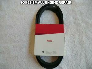AYP SEARS WEED EATER 161741 Replacement V-Belt Made With Aramid