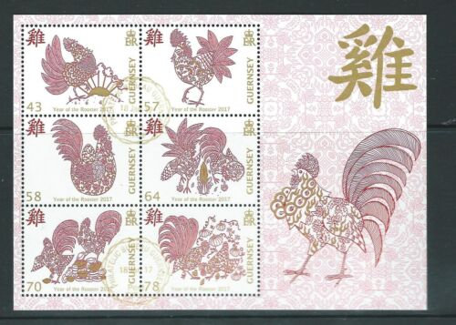GUERNSEY 2017 YEAR OF THE ROOSTER MINIATURE SHEET FINE USED