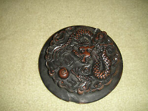 Vintage Chinese Or Japanese Plaster Paperweight Of A Dragon-Detailed-Bronze