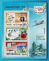 KOREA 1980 Internationale Briefmarkenausstellung London, Block 73
