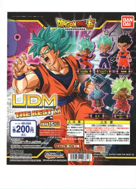SS Trunks UDM Burst 22 Dragon Ball Gashapon Keychain