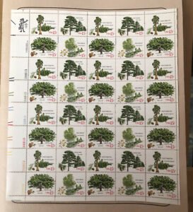 US SCOTT #1764-1767 AMERICAN TREES 1978 SHEET OF 40 STAMPS 15 CENT
