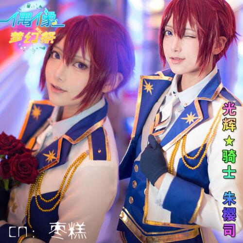 Ensemble Stars Brilliance Knights/' Starlight Festival Suou Tsukasa Cos Costume