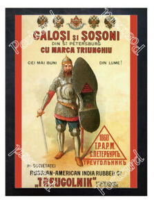 Historic-Galoshes-Russian-American-India-Rubber-Co-Advertising-Postcard
