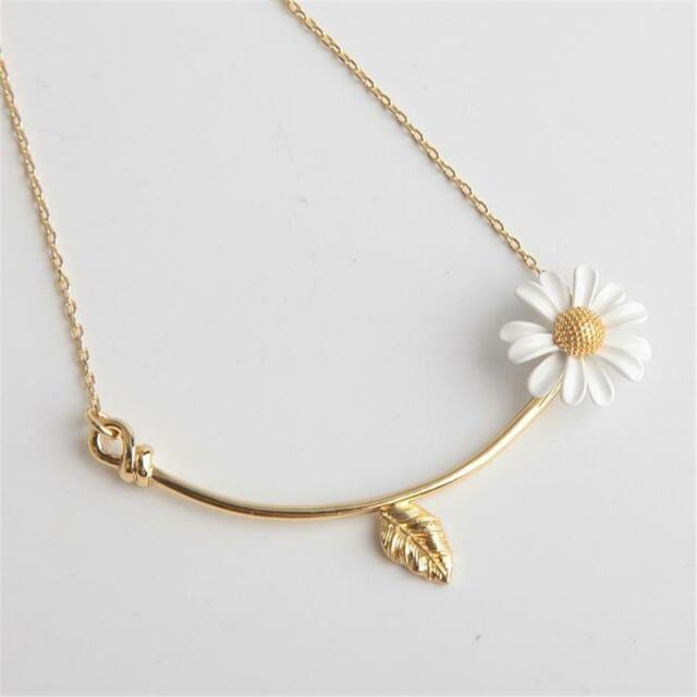 Kate Spade New York All Abuzz Daisy Bee Necklace Gold Tone