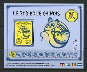 AFRIQUE-CENTRALE-2018-chinois-Zodiac-Rat-SOUVENIR-SHEET-Comme-neuf-NH