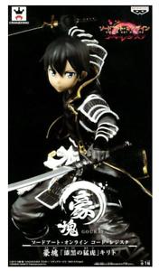 SAO Sword Art Online code register GOUKAI Dark Tiger Kirito Figure From JAPAN