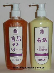 GUIHUA-Herbal-Shampoo-250ml-pc-and-GUIHUA-Aloe-Herbal-Rinse-250ml-pc