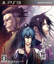 Used PS3 Hakuouki Reimeiroku Nagorigusa PLAYSTATION 3 SONY JAPAN JAPANESE IMPORT