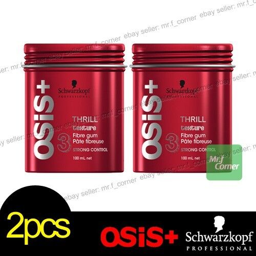 Schwarzkopf OSIS+ THRILL Fibre Elastic Gum Strong Control Hair Styling 100ml 2pc
