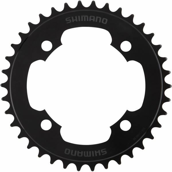 Shimano SM-MX70 DXR CR80 chainring, 4-bolt - 43T