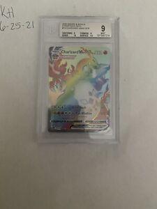 BGS 9 MINT Pokemon Champion Path Secret Rare Rainbow Charizard VMAX 074/073