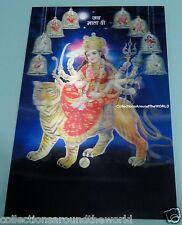 Hindu Goddess Jai Ambe Mata Di Religious God Mataji 3D Lenticular Photo Poster