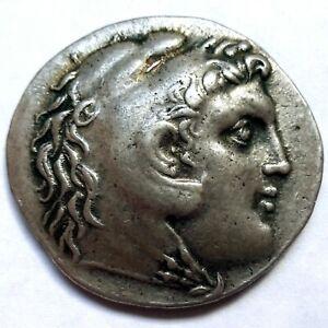 ALEXANDER-THE-GREAT-TETRADRACHM-SUPERB-GREEK-COIN