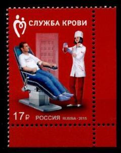 Donazioni di sangue-servizio. 1w. eckrand (2). Russia 2015
