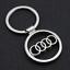 3D-Chrome-Car-Logos-Titanium-Metal-Alloy-Keyfob-Keyring-Keychain-Key-Chain-Ring thumbnail 9