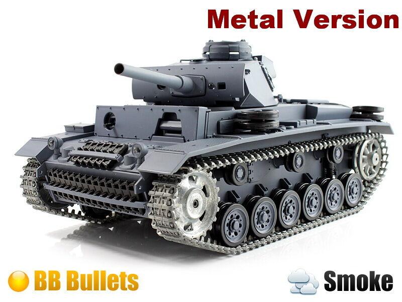 2.4Ghz 1 16 PanzerKampfwagen III RC Battle Tank Super Metal w Smoke & Sound RTR