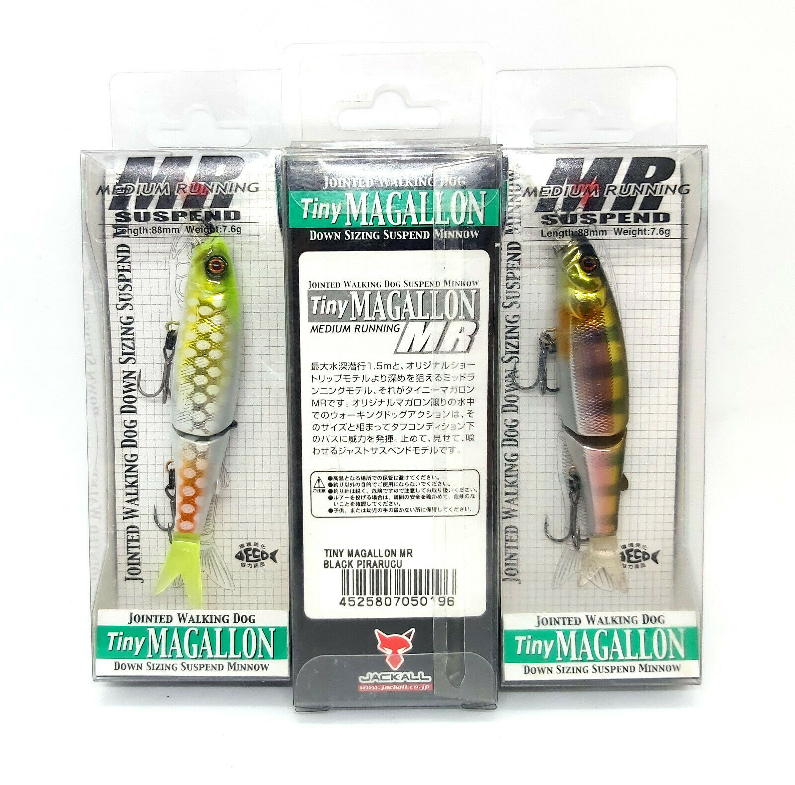 JACKALL BROS TINY MAGALLON SUSPEND MINNOW JOINTED WALKING DOG JAPAN LURE 88mm