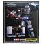 Transformers Masterpiece MP-13 MP13 Sound Wave Destron Communication Figure KO