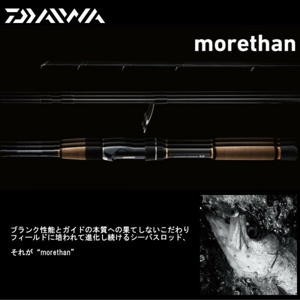 Daiwa  MORETHAN  Spinning Rod Titanium Guide    Cork Grip model (1000)  first time reply