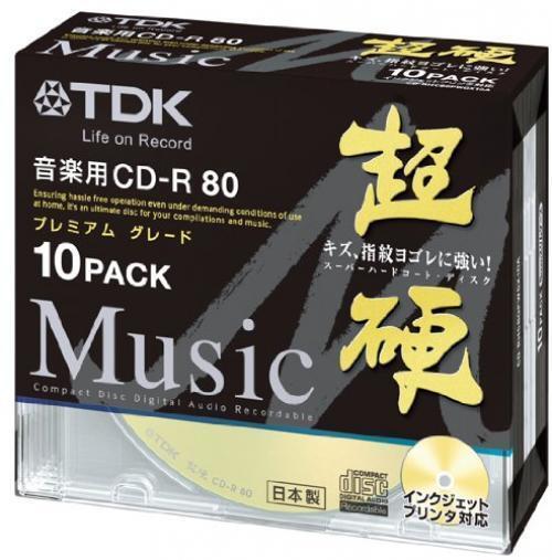 ya08263 10 TDK Blank CDR Discs for Audio Music 24x CD-R Gold Label 80min